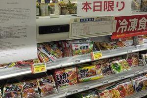 Διατροφικό σκάνδαλο στην Ιαπωνία