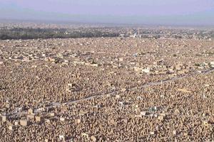 Το μεγαλύτερο νεκροταφείο του κόσμου βρίσκεται στο Ιράκ