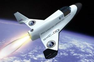 Απόδραση στο διάστημα!