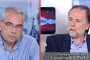 «Κάνουν κακό τα σενάρια αντικατάστασης του Γ. Στουρνάρα»