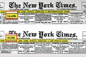 Διορθώθηκε το λάθος στο πρωτοσέλιδο των New York Times