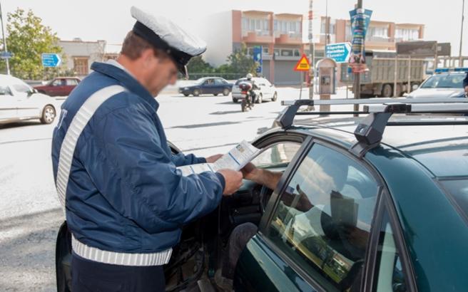 Το Υπουργείο Οικονομικών θέτει σε εφαρμογή το νόμο για τους οδηγούς των ανασφάλιστων οχημάτων