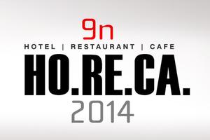 Ξεκινά η μεγαλύτερη έκθεση τουρισμού και εστίασης HORECA