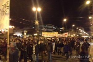 Πορεία στο κέντρο πραγματοποίησε η ΑΔΕΔΥ