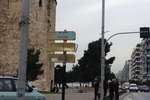 Τούρκοι επιχείρησαν να ανοίξουν τουρκική σημαία στο Λευκό Πύργο