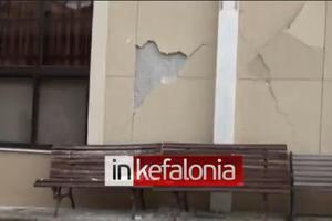 Βίντεο από τη σεισμική δόνηση στην Κεφαλονιά