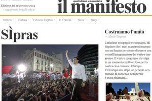 Ο Τσίπρας πρωτοσέλιδο στην εφημερίδα «Il manifesto»