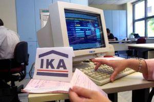 Ηλεκτρονική ενημέρωση για τους ασφαλισμένους του ΙΚΑ