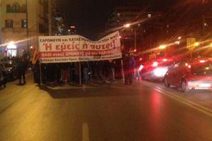 Συγκέντρωση διαμαρτυρίας των εκπαιδευτικών στη Θεσσαλονίκη
