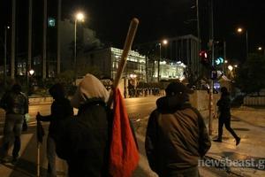 Ξεκίνησαν οι συγκεντρώσεις στο κέντρο της Αθήνας