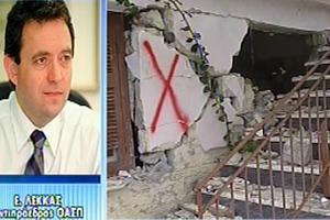 «Ο σεισμός θέτει νέα δεδομένα»