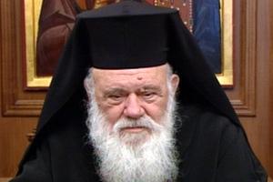 Οκτακόσια άτομα φιλοξένησαν οι κατασκηνώσεις της Ιεράς Αρχιεπισκοπής Αθηνών
