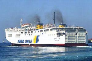 Βλάβη στο πλοίο «Κρήτη ΙΙ»