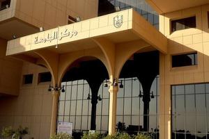 Φοιτήτρια στη Σαουδική Αραβία πέθανε επειδή δεν ήταν «καλυμμένη»