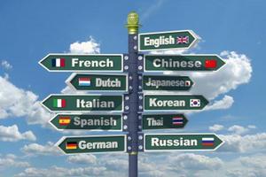 Η γλώσσα επηρεάζει τον τρόπο που βλέπουμε τον κόσμο