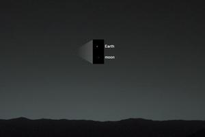 Το Curiosity «κοιτάει» τη Γη