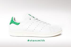 Τα adidas Originals γιορτάζουν την επιστροφή του Stan Smith