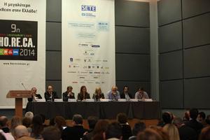 «Η γαστρονομία στο marketing του ελληνικού τουρισμού»