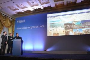 Παγκόσμια πρώτη για το Discovergreece.com