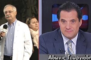 Γεωργιάδης: «Θα είστε υποψήφιος με τον ΣΥΡΙΖΑ;»