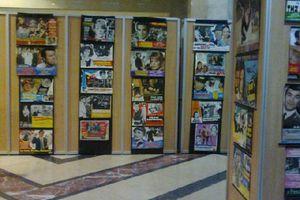 Αφίσες και κοστούμια από τον ελληνικό κινηματογράφο