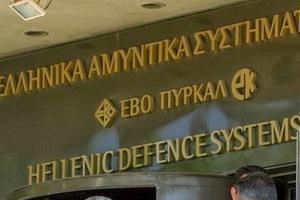 Λύση για τους εργαζόμενους στα Ελληνικά Αμυντικά Συστήματα ζητάει η ΓΣΕΕ