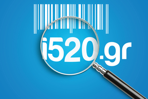 Μάθετε σε ποιόν ανήκει κάθε προϊόν με κωδικό barcode