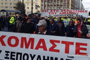 Πορεία στη Βουλή πραγματοποιούν οι εργαζόμενοι στα λιμάνια