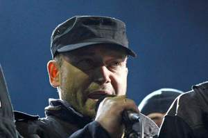 Ένταλμα σύλληψης εναντίον του Ντμίτρο Γιάρος