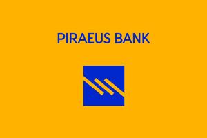 Σε ΑΜΚ 1,75 δισ. προχωρά η Τράπεζα Πειραιώς