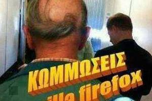 Mozilla look