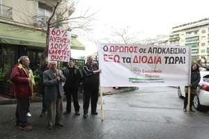 «Πληρώνουμε διόδια για να κυκλοφορήσουμε μέσα στο δήμο»