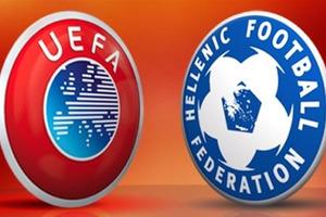 UEFA ΕΠΟ