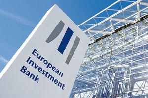 Ένα δισ. ευρώ έχει δοθεί σε ελληνικές επιχειρήσεις από την Ευρωπαϊκή Τράπεζα Επενδύσεων