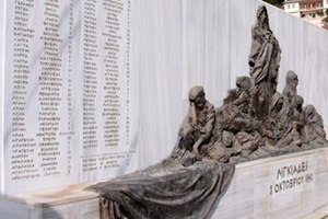 Όταν οι ναζί έσφαξαν 92 Έλληνες στους Λιγκιάδες Ιωαννίνων