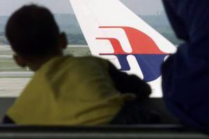 Οι δορυφόροι έλαβαν σήμα της Malaysian Airlines αφού η πτήση έχασε επαφή