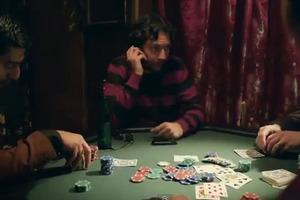 Το πόκερ, το χρέος και ο κολλητός