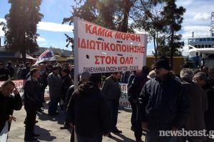 Συγκέντρωση διαμαρτυρίας από τα σωματεία των λιμενεργατών