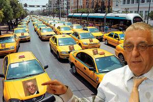 """«Δέκα χιλιάδες ταξί θα βάλουν τη φάτσα μου που θα λέει """"Ψηφίστε Νικήτα""""»"""