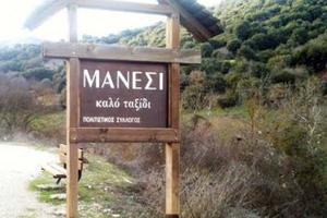 Έκλεψαν παγκάκια στο Μάνεσι Αχαΐας