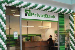 Η μεγαλύτερη ουκρανική τράπεζα  διέκοψε τη λειτουργία της στην Κριμαία