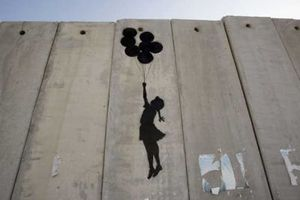 Την αναγκαστική σίτιση των κρατουμένων προωθεί το Ισραήλ