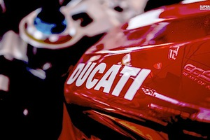 Η Volkswagen θέλει να πουλήσει τη Ducati