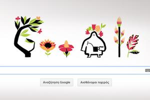 Μύρισε άνοιξη στο Google!