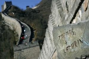 Αφήστε το σημάδι σας στο Σινικό Τείχος!