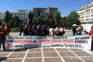 Στην πλατεία Κλαυθμώνος συγκεντρώνεται η ΟΛΜΕ