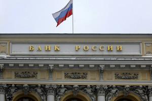 Η Κεντρική Τράπεζα της Ρωσίας εντόπισε 168 σχήματα «πυραμίδων»