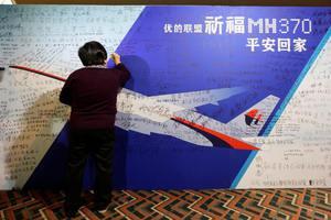 Αναζητώντας την αλήθεια για το εξαφανισμένο αεροπλάνο