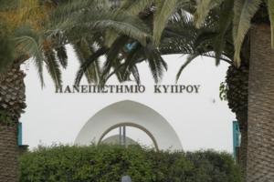 Θέμα ημερών τα αποτελέσματα για το μηχανογραφικό της Κύπρου
