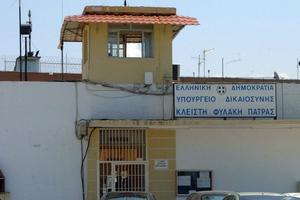 «Ντου» στα κελιά κρατουμένων στις φυλακές Αγίου Στεφάνου